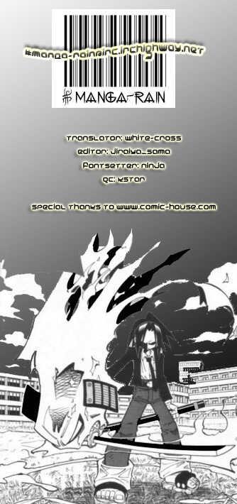 Shaman King 88 Page 1