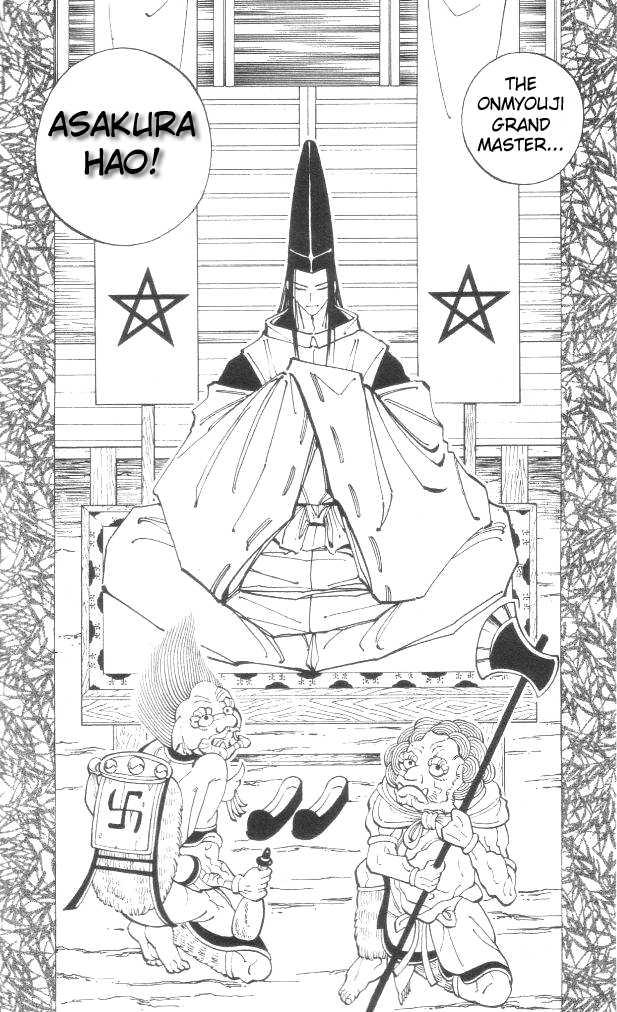Shaman King 90 Page 3
