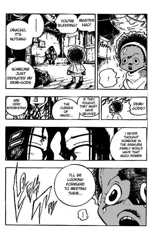 Shaman King 91 Page 2