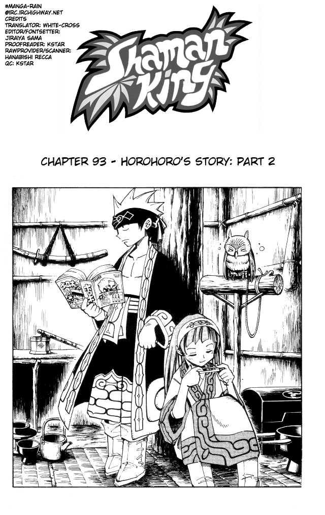 Shaman King 93 Page 3