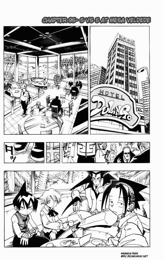 Shaman King 95 Page 1