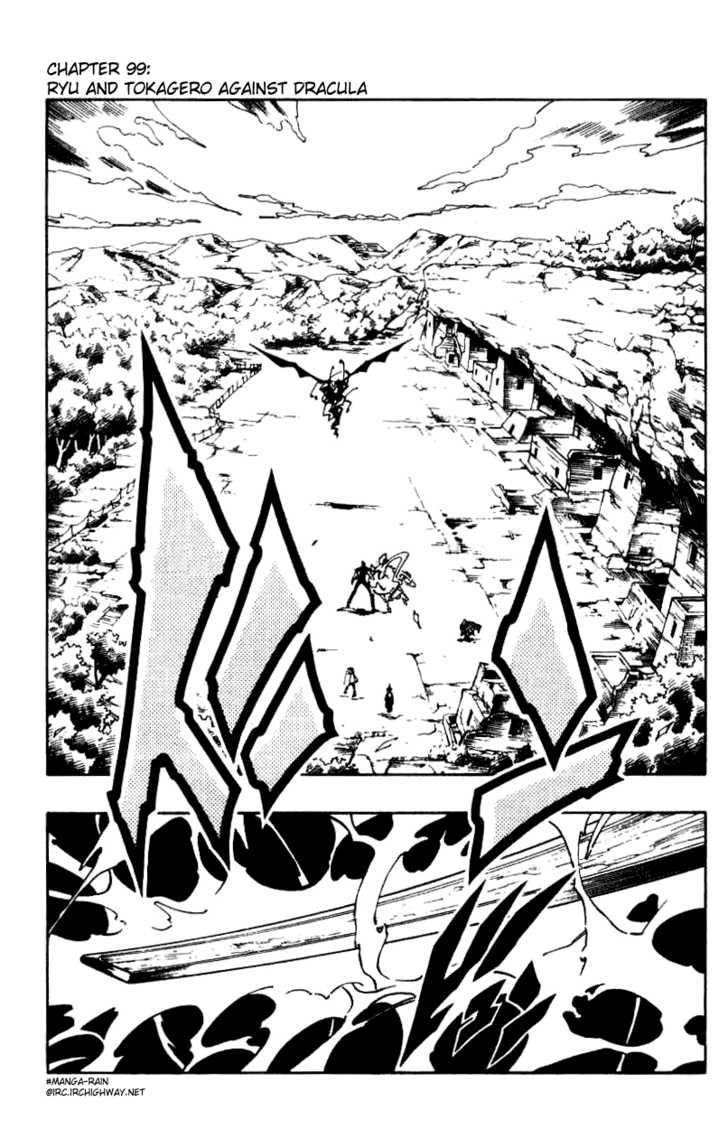 Shaman King 99 Page 1