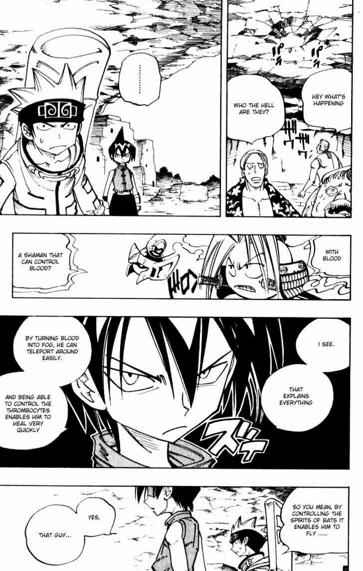 Shaman King 99 Page 3