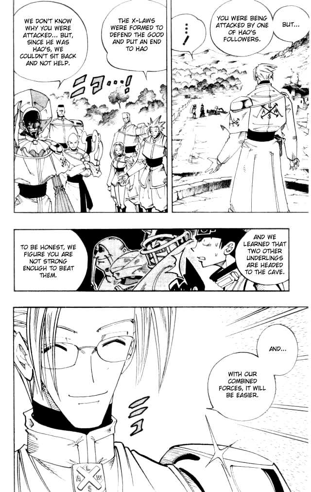 Shaman King 104 Page 2