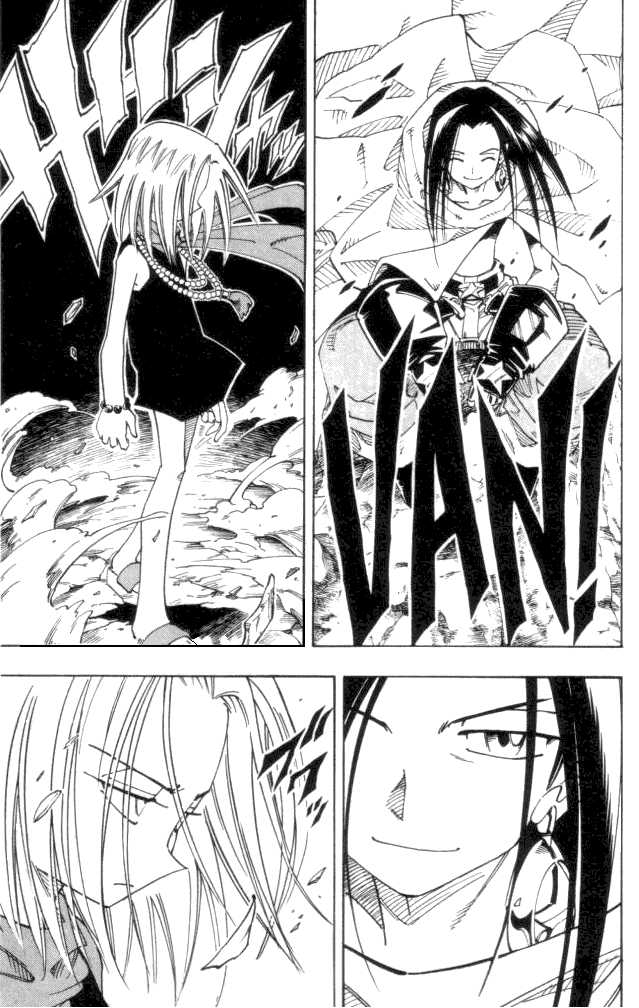 Shaman King 106 Page 1