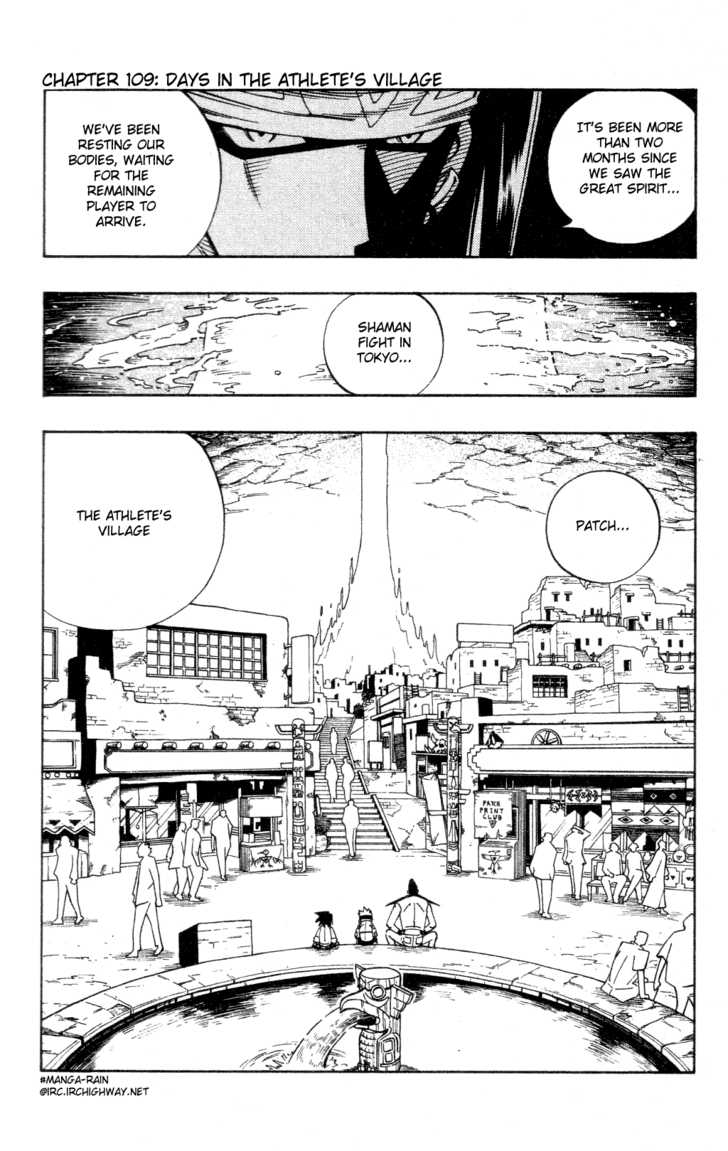 Shaman King 109 Page 1