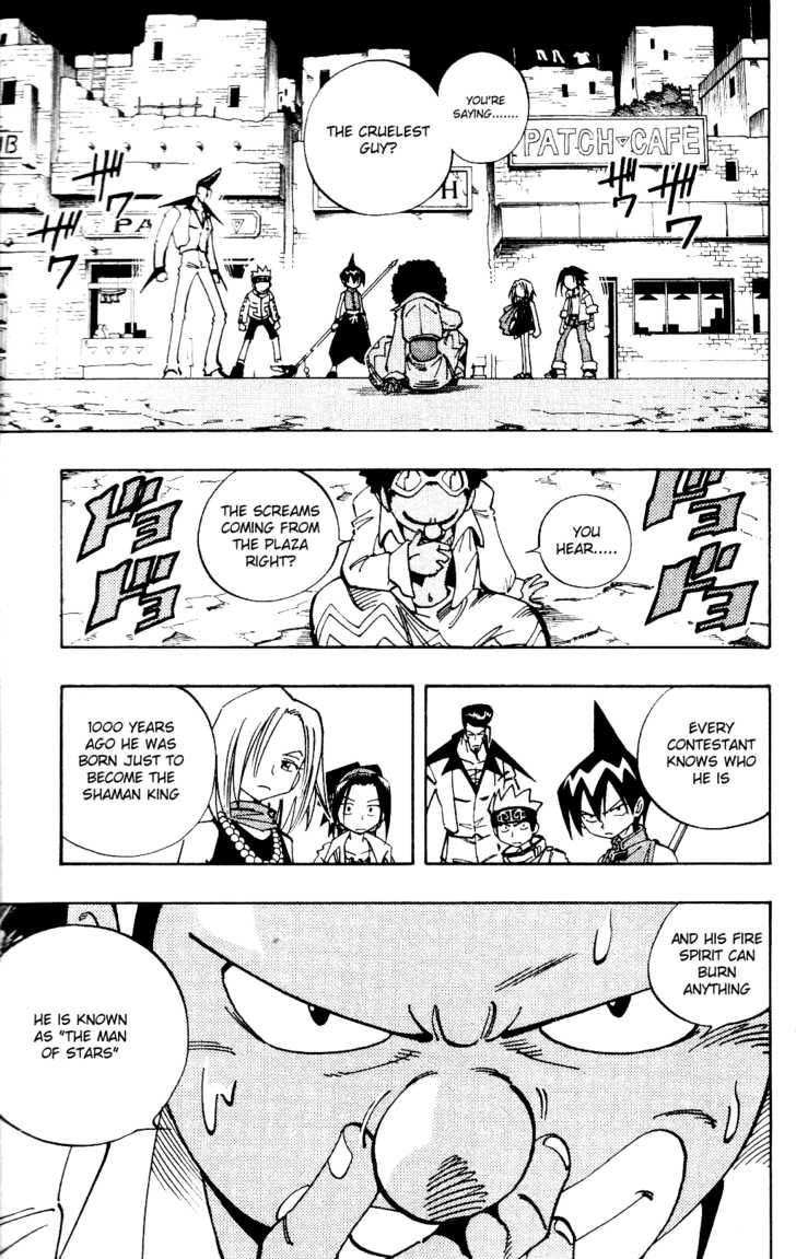 Shaman King 110 Page 1