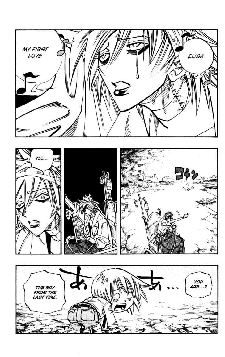 Shaman King 111 Page 2