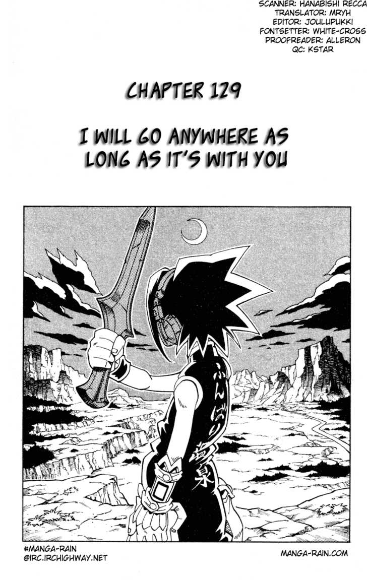 Shaman King 129 Page 3