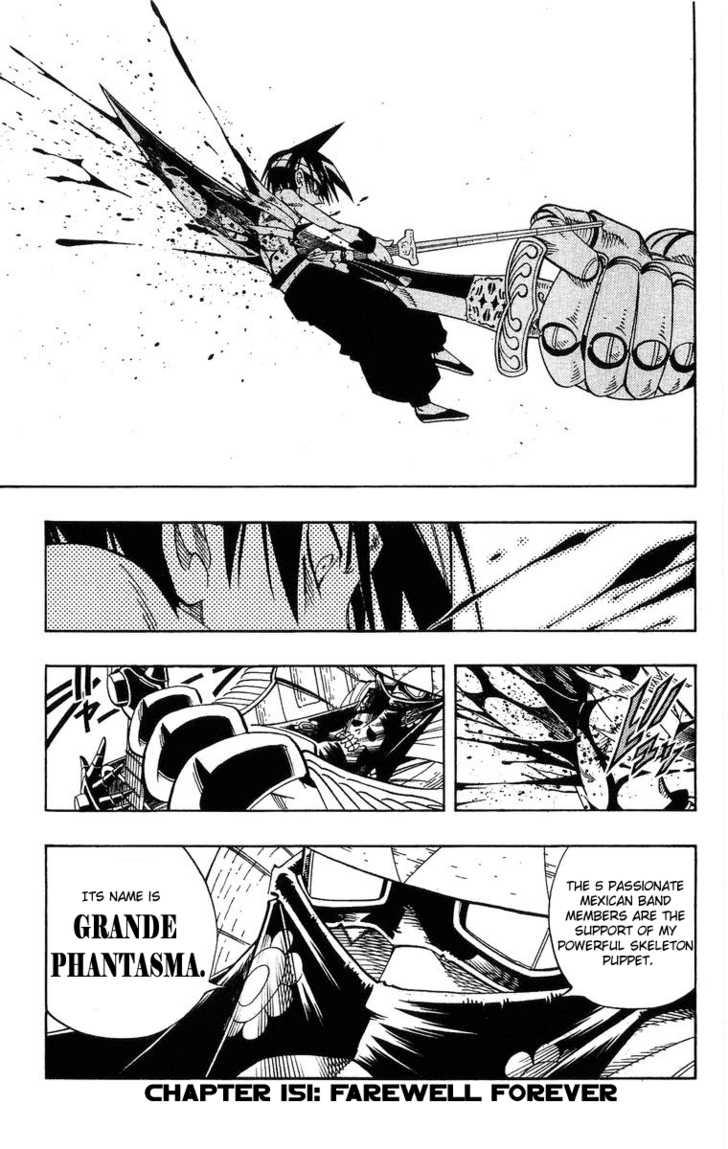 Shaman King 151 Page 2