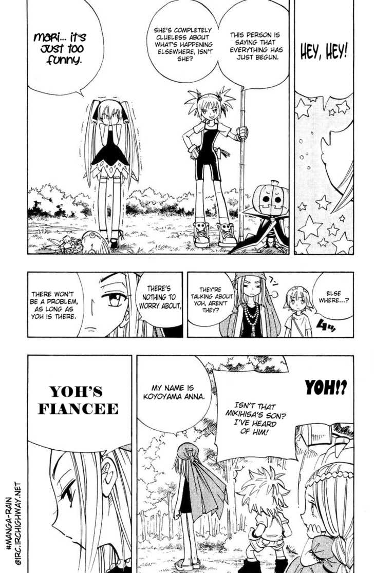 Shaman King 157 Page 4