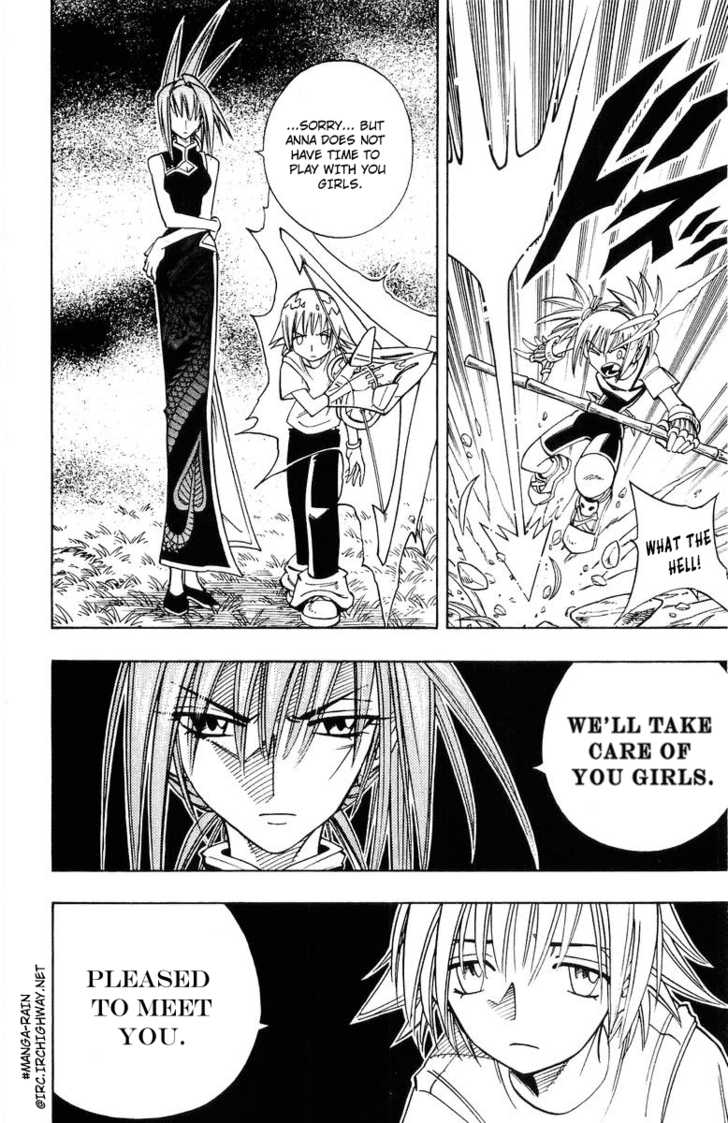 Shaman King 158 Page 3