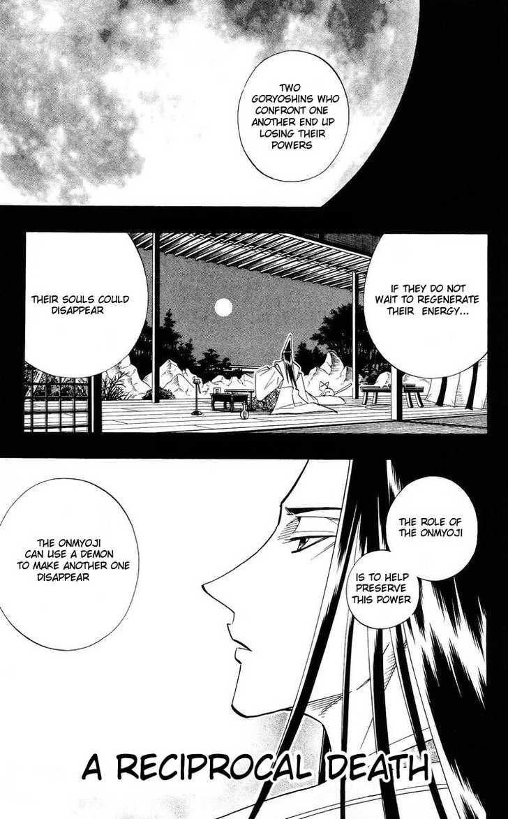 Shaman King 173 Page 1