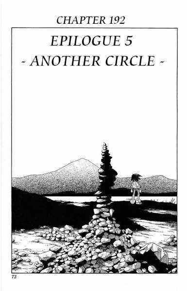 Shaman King 192 Page 3