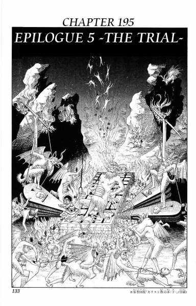 Shaman King 195 Page 3