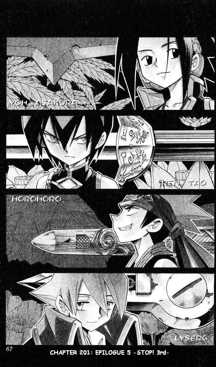 Shaman King 201 Page 1