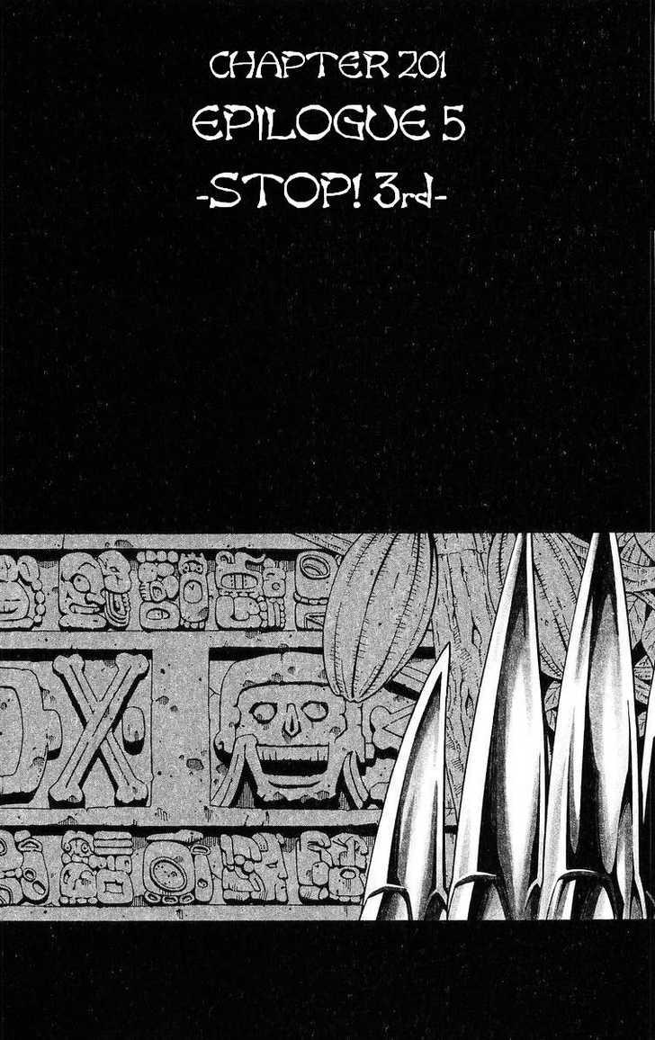Shaman King 201 Page 2