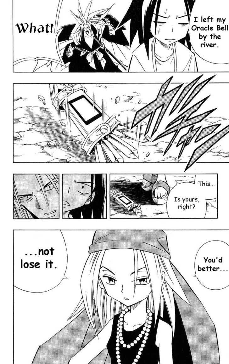 Shaman King 210 Page 2