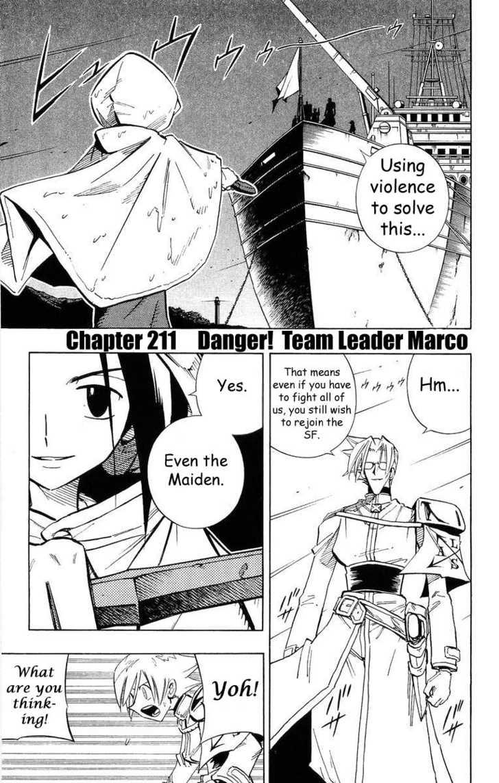 Shaman King 211 Page 1
