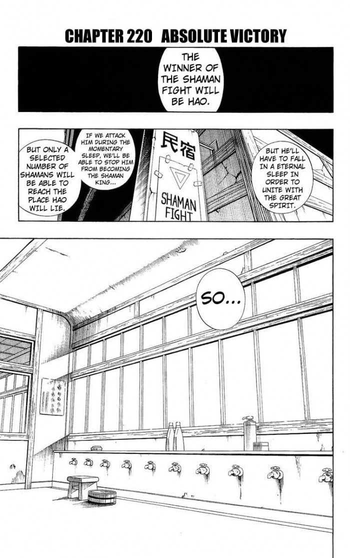 Shaman King 220 Page 1