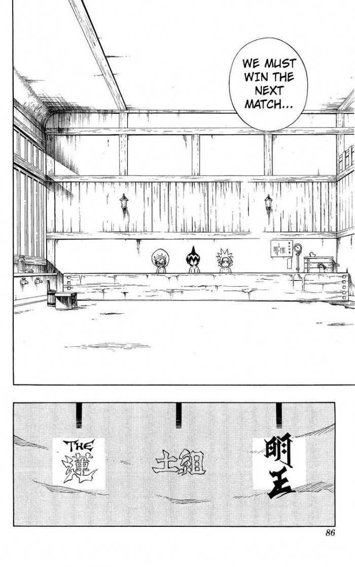 Shaman King 220 Page 2