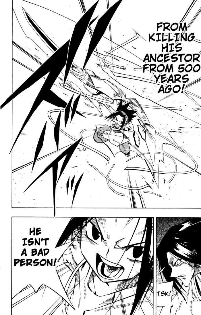 Shaman King 236 Page 2