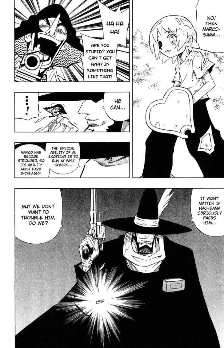Shaman King 243 Page 4