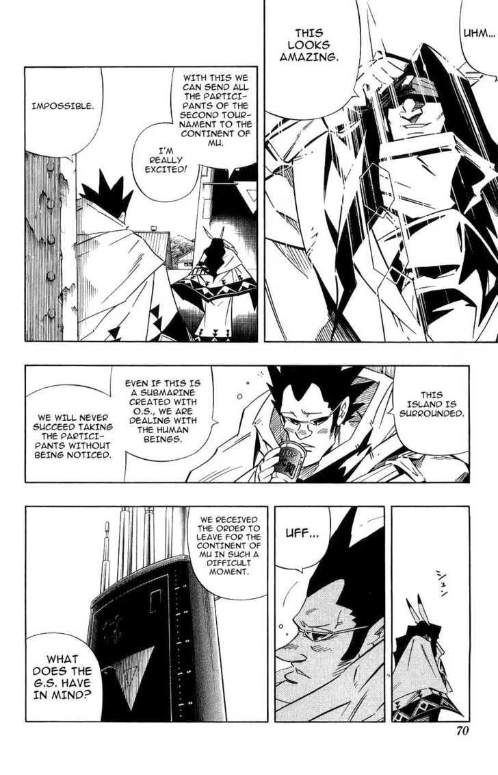 Shaman King 261 Page 2