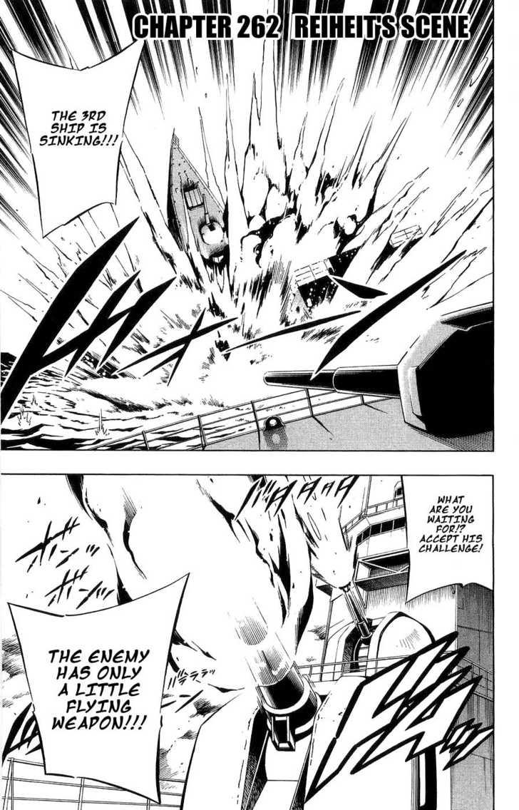 Shaman King 262 Page 1
