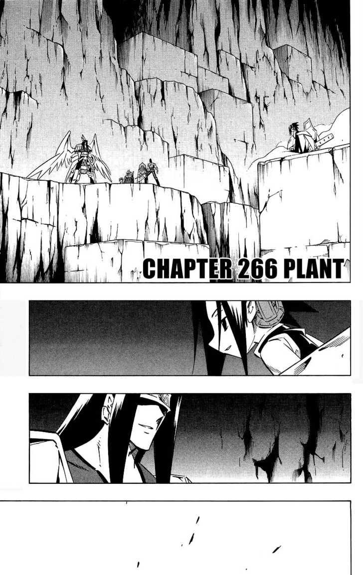 Shaman King 266 Page 1