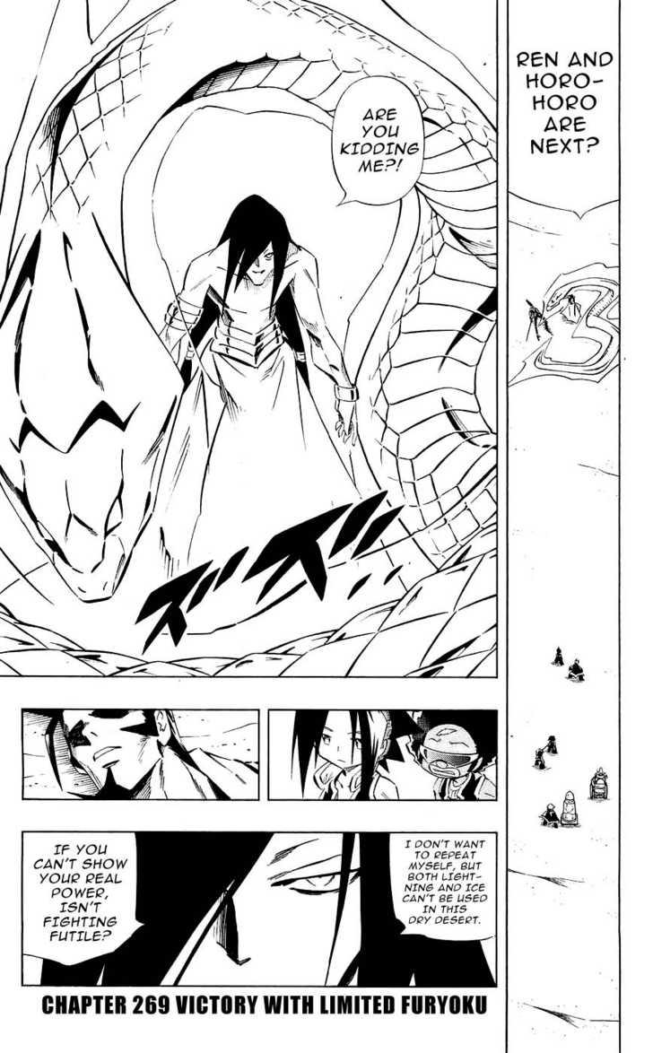 Shaman King 269 Page 1