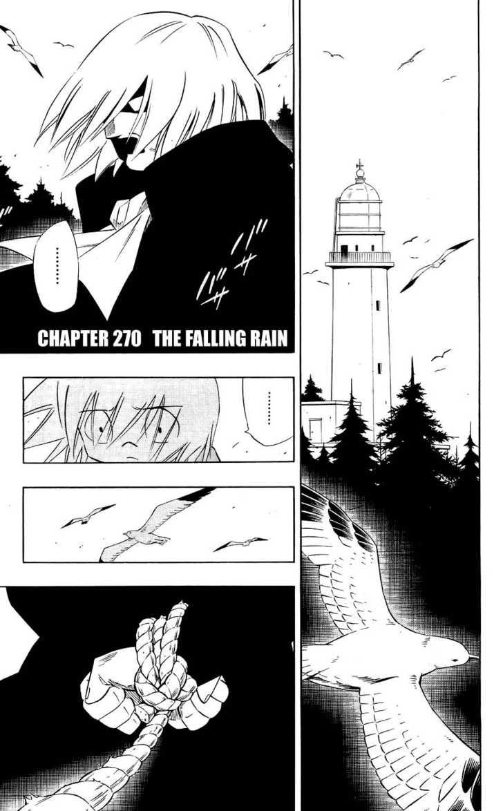 Shaman King 270 Page 1