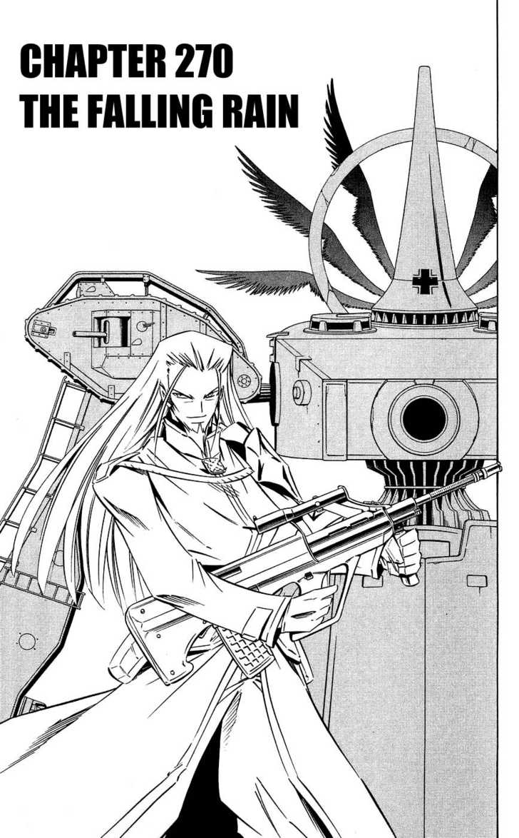 Shaman King 270 Page 3