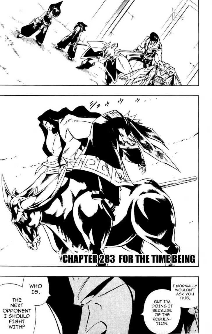 Shaman King 283 Page 1