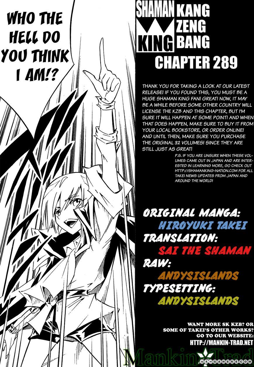 Shaman King 289 Page 1