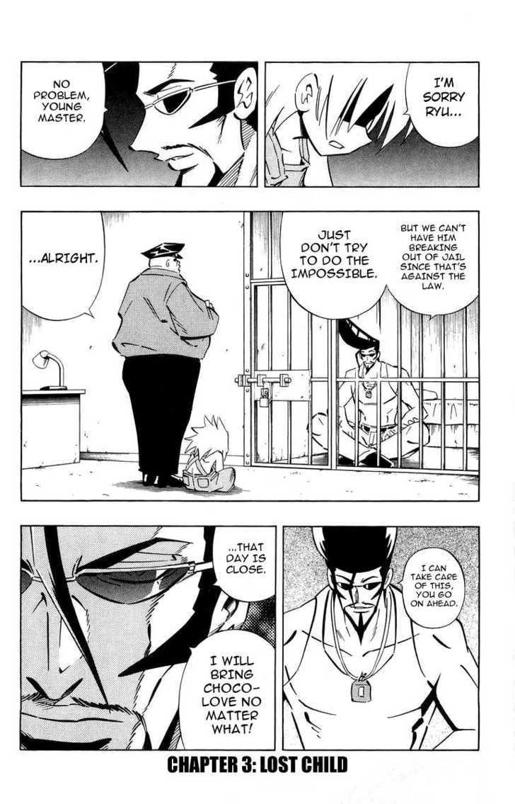Shaman King 3 Page 1