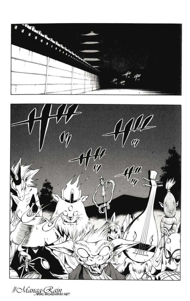 Shaman King 6 Page 2