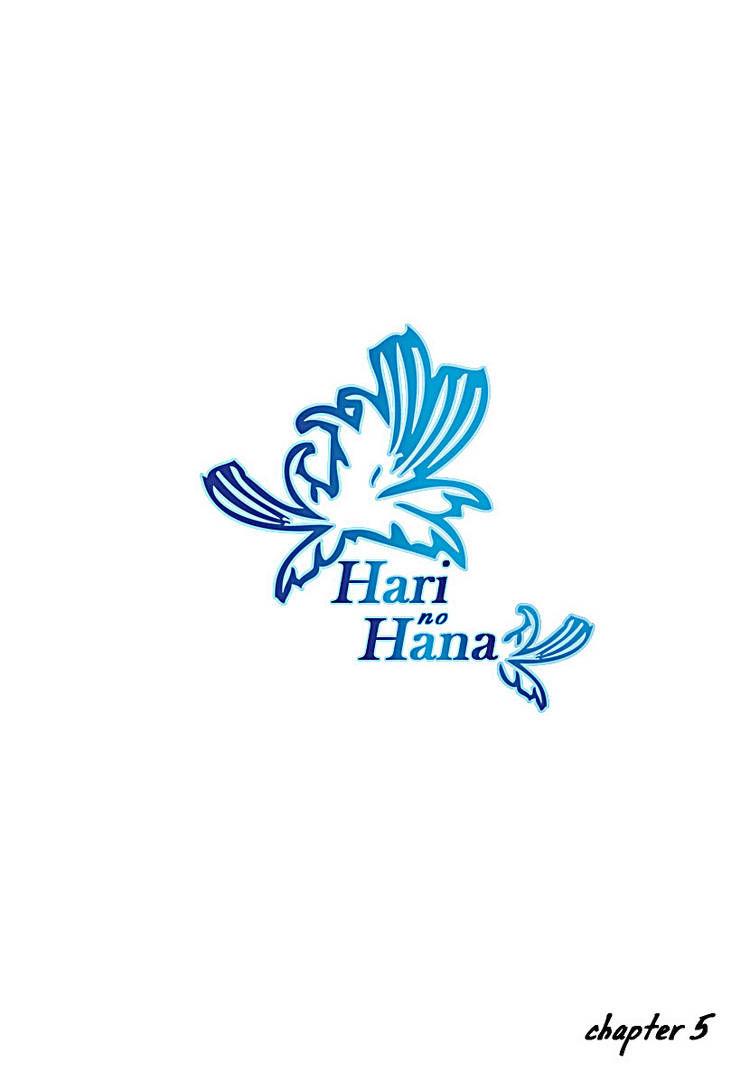 Hari no Hana 5 Page 1