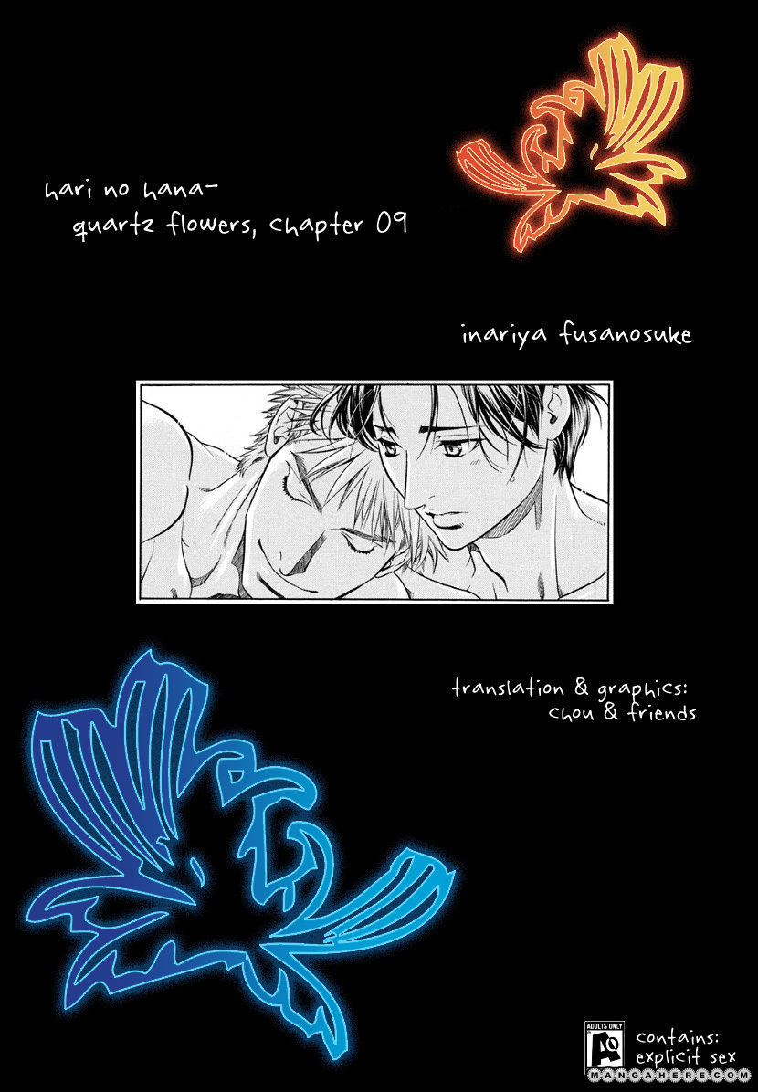 Hari no Hana 9 Page 1