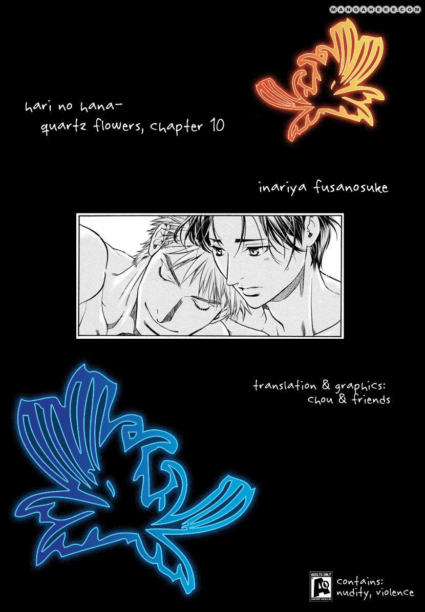 Hari no Hana 10 Page 1