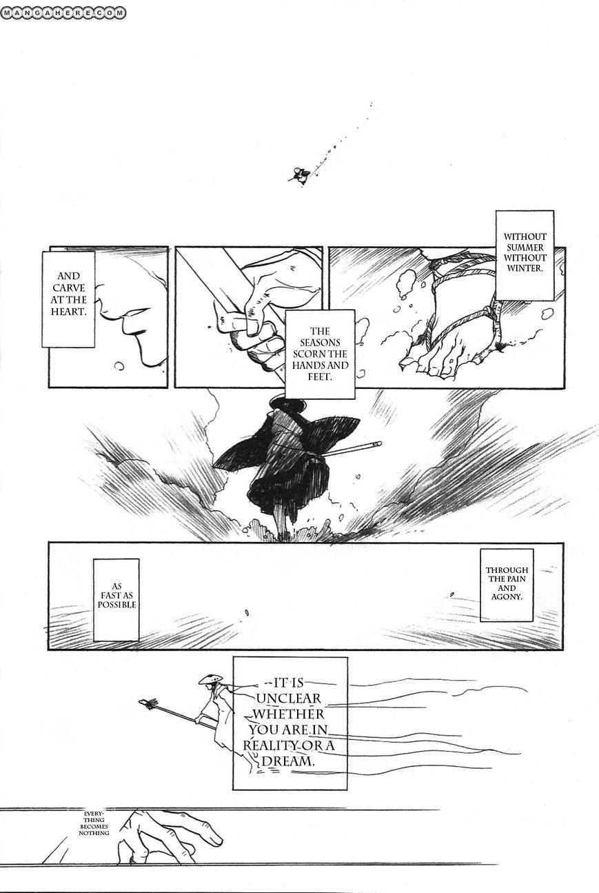 Hari no Hana 14 Page 2