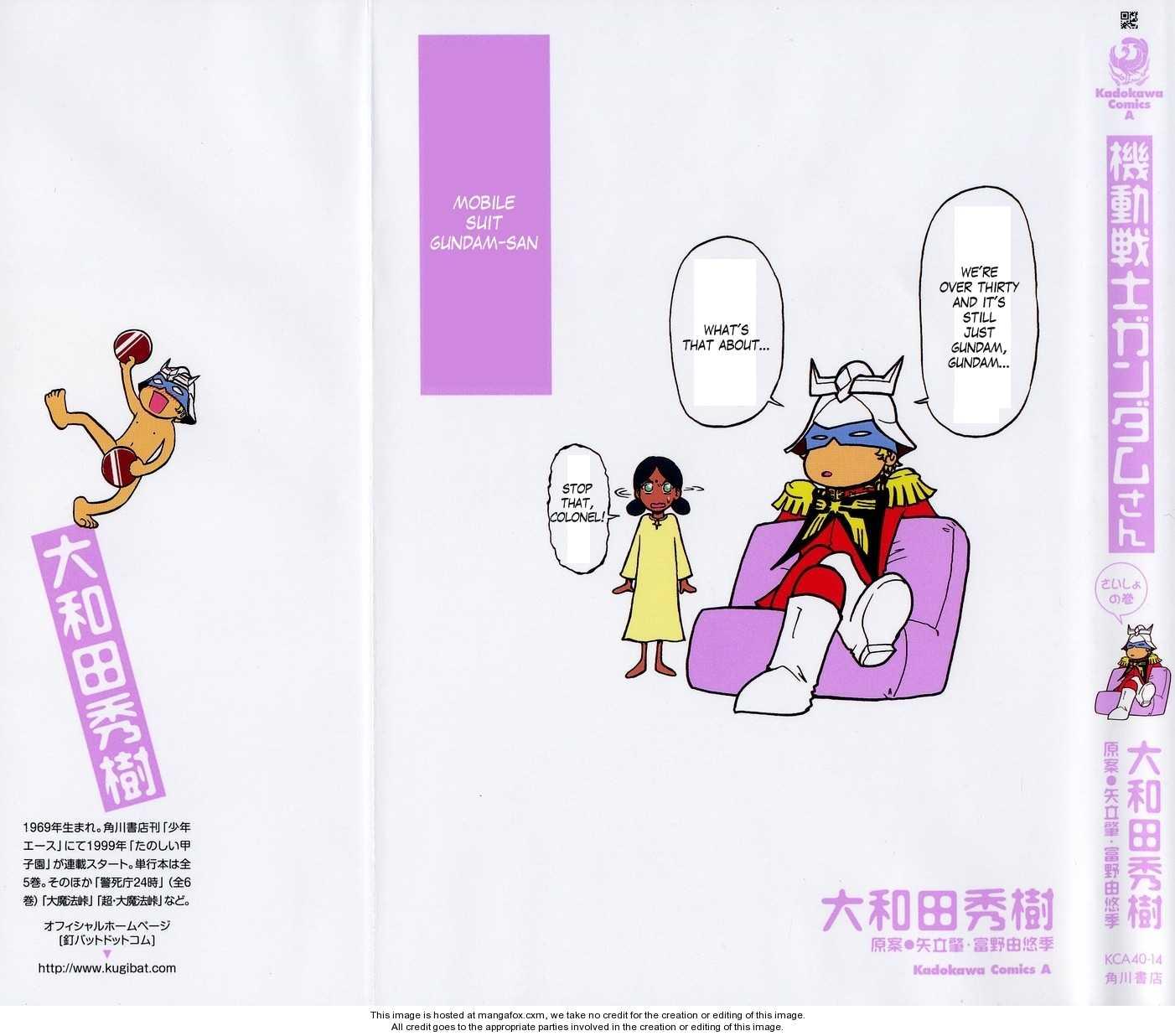 Kidou Senshi Gundam-san 0.1 Page 1