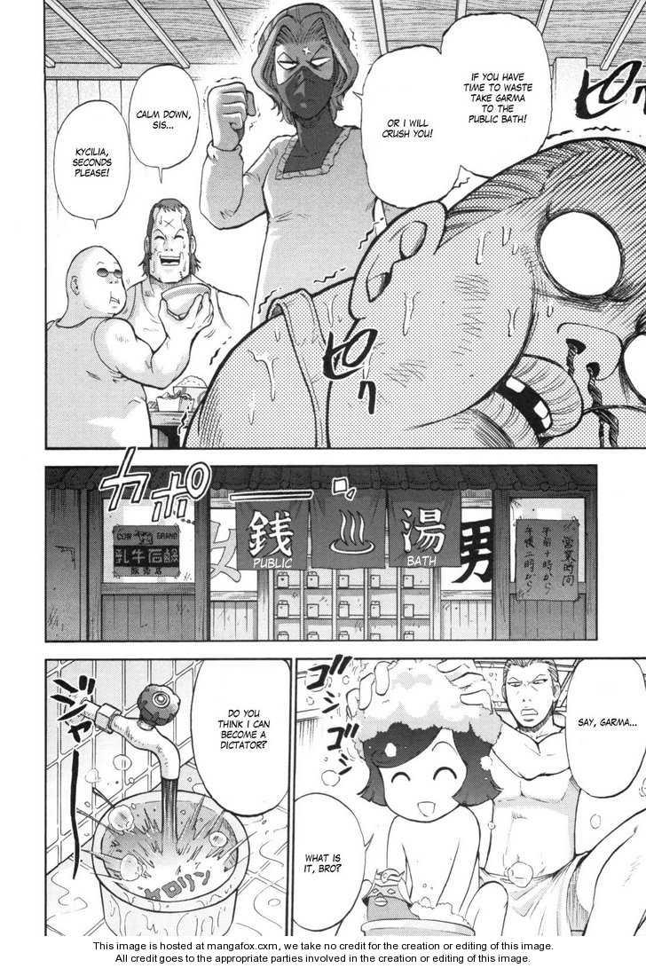 Kidou Senshi Gundam-san 0.3 Page 4