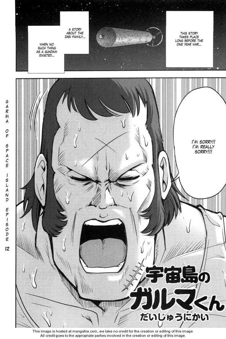 Kidou Senshi Gundam-san 0.4 Page 2