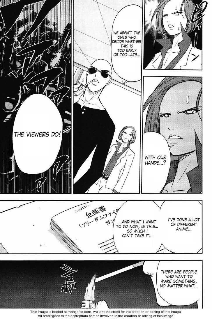 Kidou Senshi Gundam-san 0.3 Page 1