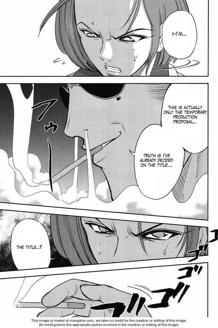 Kidou Senshi Gundam-san 0.3 Page 3