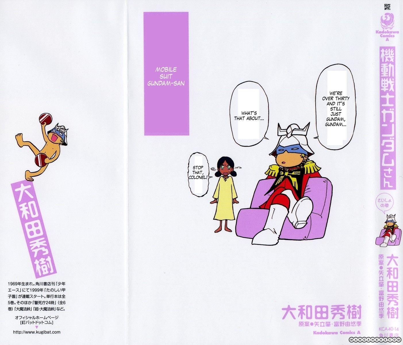 Kidou Senshi Gundam-san 1 Page 1