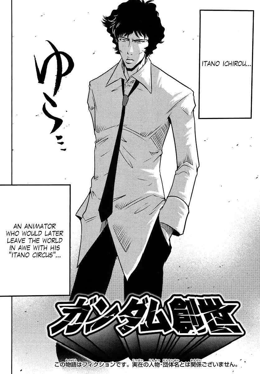 Gundam Sousei 19 Page 2