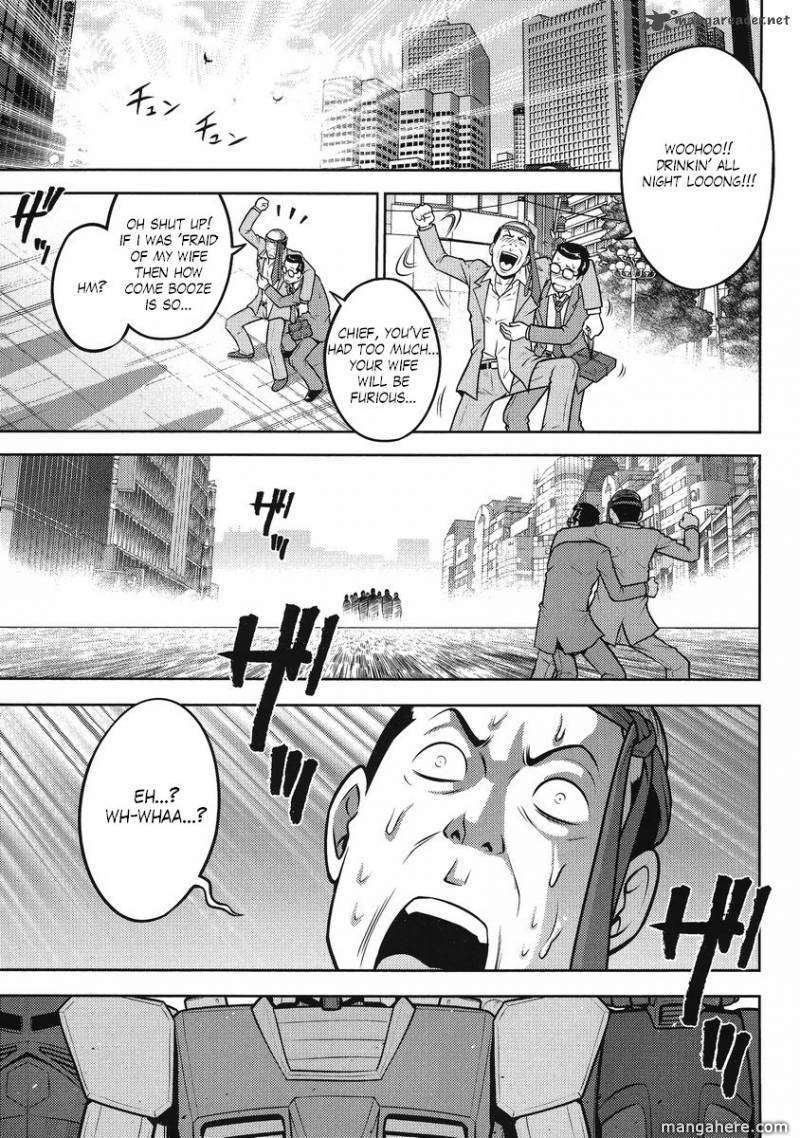 Gundam Sousei 23 Page 1