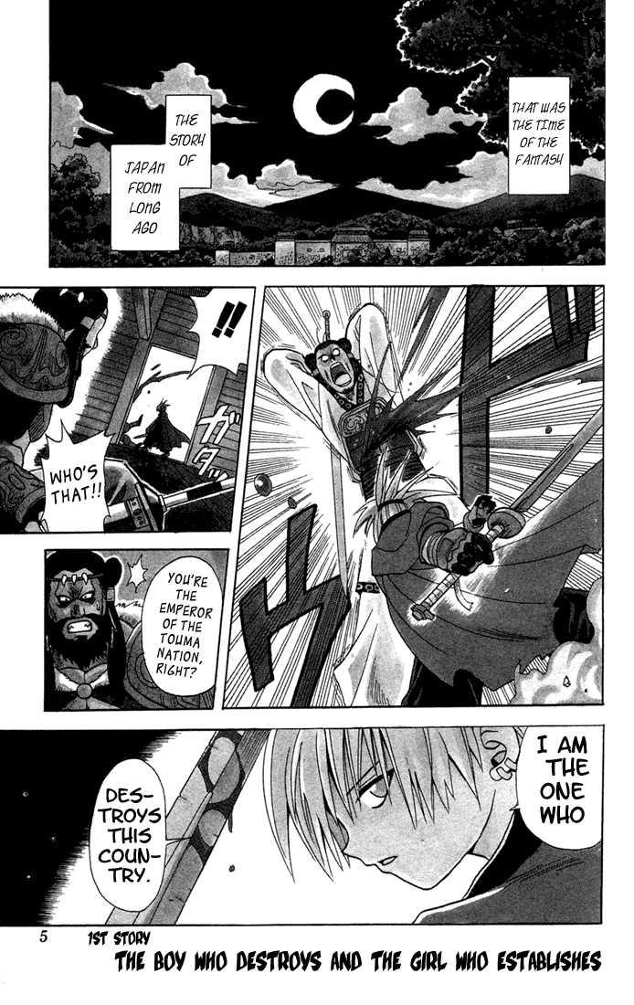 Yamato Gensouki 1.1 Page 3